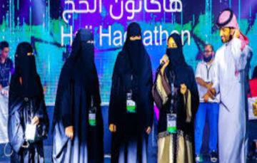 All Saudi women team wins first place at Hajj Hackathon