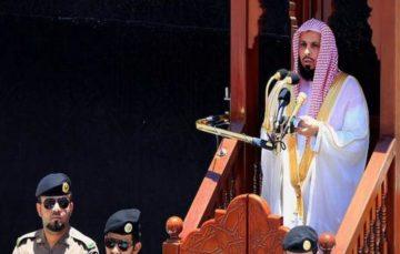 Saudi Arabia 'arrests' Makkah imam over talk on 'evil-doers'