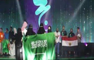 All women Saudi team win Hajj Hackathon