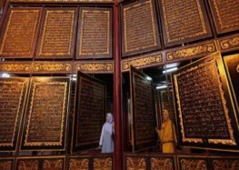 World's largest wooden Quraan amazes visitors in Indonesia