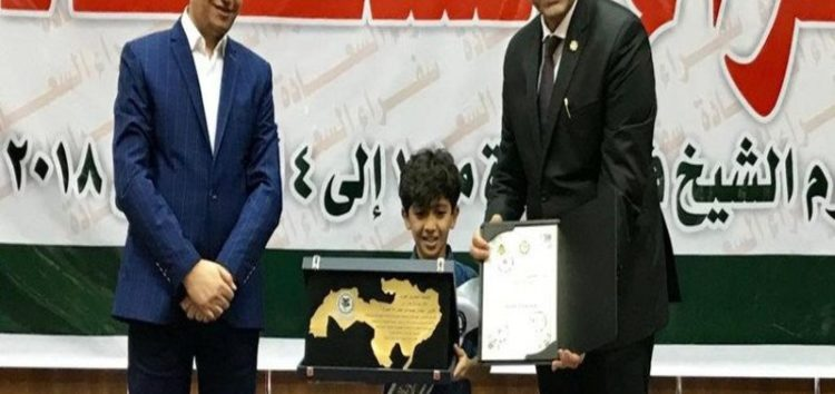 Saudi's youngest diver enters the Encyclopedia of Arab Achievers