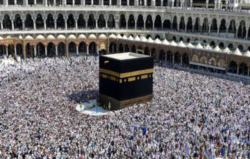 Hajj ministry begins planning for 2030 season aims to host 30 million hujjaaj