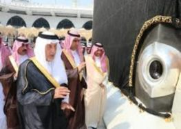 Governor of Makkah attends holy Kaaba washing ceremony