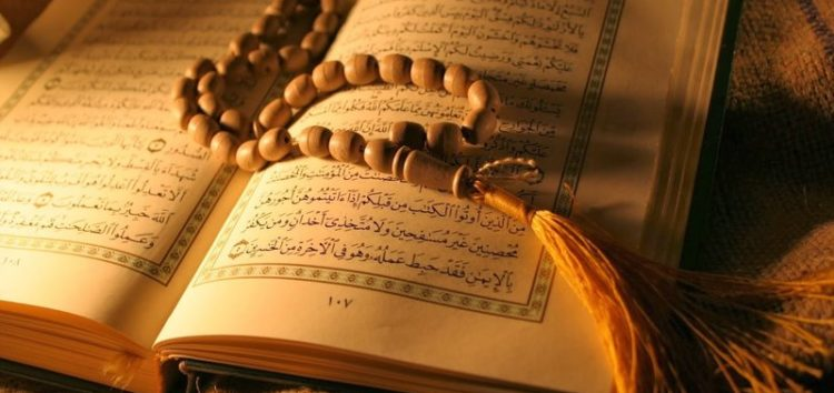 The right of the Quraan Majeed