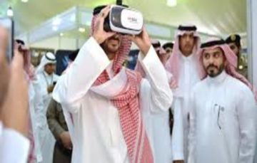 Apps World forum to draw over 15,000 visitors in Jeddah