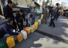 Israel prevents entry of fuel into Gaza Strip