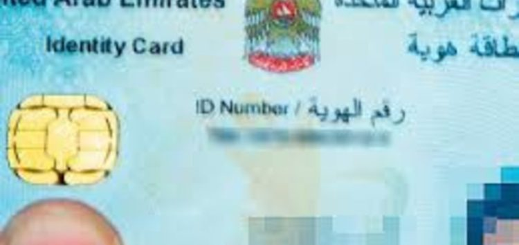 Man uses dead person's Emirates ID to check into hotel
