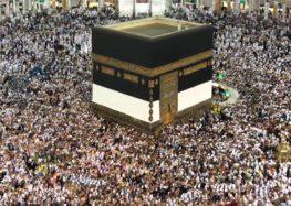 #MinuteKhutbah 09 Safar 1440 by Shaykh Sudais