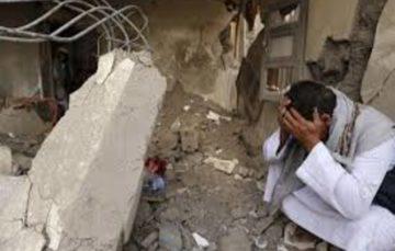 Air strikes kill at least 16 civilians in Yemen's Hodeidah