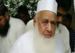 Haji Abdul Wahab has passed away