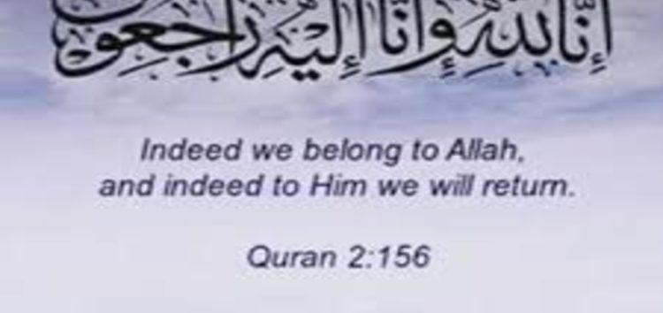 Imam Yaseen Harris – Muslim world loses scholarly giant