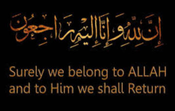 Haji Abdul Wahhab Saheb of Raiwind Markas Pakistan has passed away
