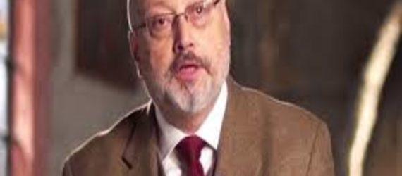 Absentee Janazah Salaah held for Khashoggi in Saudi Arabia