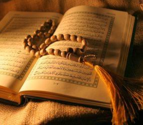 Why should you listen to Cii Radio's Tafsir?