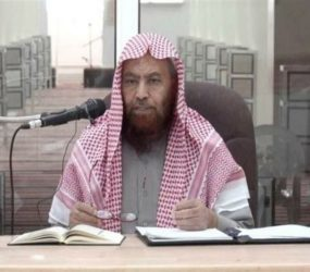 Saudi cleric dies in prison: Activists