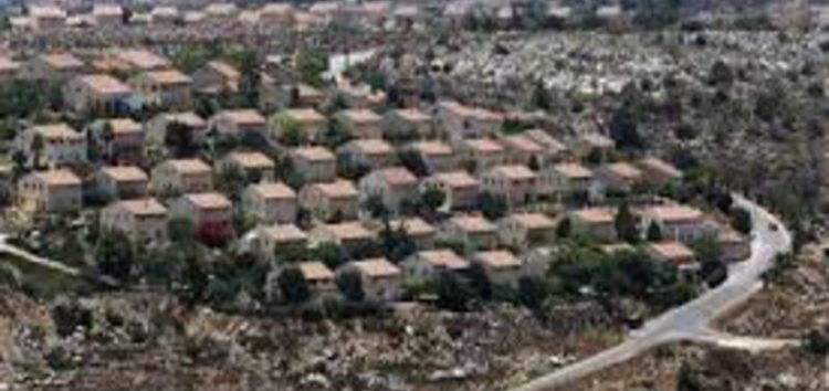 Amnesty urges travel sites to ban Israel settlement listings