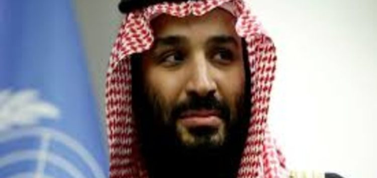 Israel pilots invite Saudi Crown Prince to visit