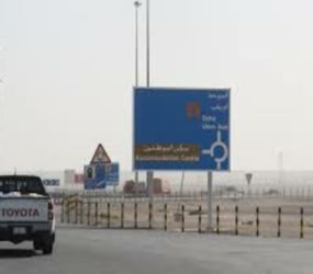 Qatar removes Saudi Arabia from traffic signs