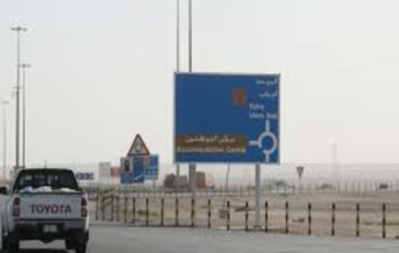 Qatar removes Saudi Arabia from traffic signs