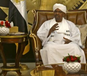 Sudan's Bashir calls for 'emergency' parliament session