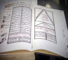 Makkah's Grand Mosque library contains 30,000 books