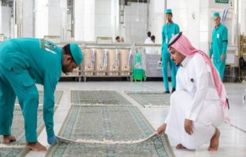 400 prayer rugs for Makkah's Grand Mosque cleaned daily during Ramadan