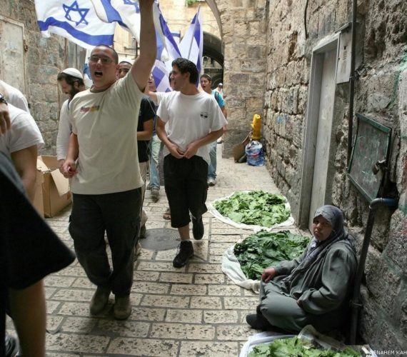 Israel Supreme Court rejects bid to direct 'Jerusalem Day' march away from Muslim Quarter