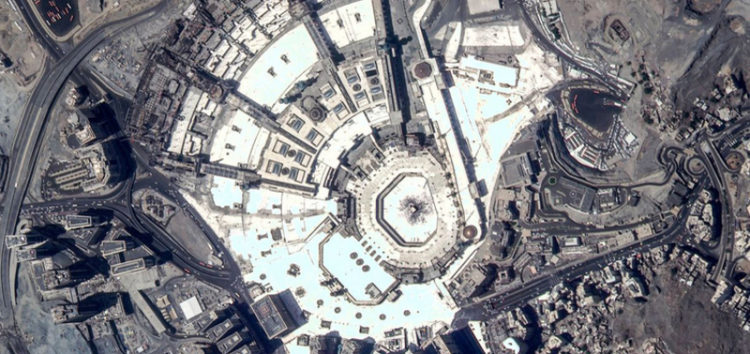 UAE satellite snaps photo of Makkah from space