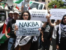 On Nakba Day, Amnesty International slams Israel's refusal to allow Palestinian return