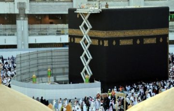 Periodic maintenance of Holy Kaaba to continue