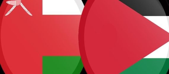 Oman to open embassy in Palestine