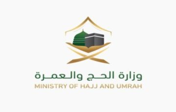 Umrah visas temporarily stopped, to resume on August 16