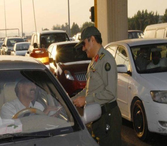 Restriction on vehicles entering Makkah meant to ease Hajj traffic congestion