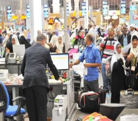 Modern airport technology reducing pilgrim congestion at Saudi airports