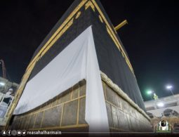 Kiswa of Kaaba raised in preparation for Hajj