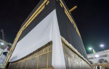 Kiswa of Kaaba raised in preparation for Hajj