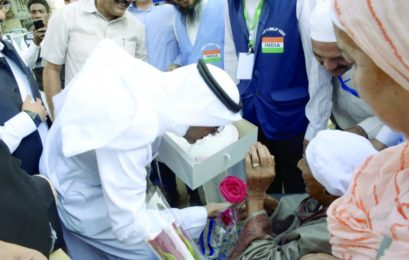 101-year-old Indian female Hajee arrives in Madinah