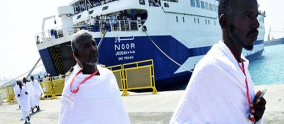Saudi Ports Authority launches plan for Hujjaj arriving by sea