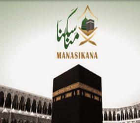 Hajj chiefs launch two smart apps to help pilgrims