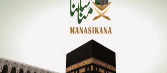 Hajj chiefs launch two smart apps to help pilgrims