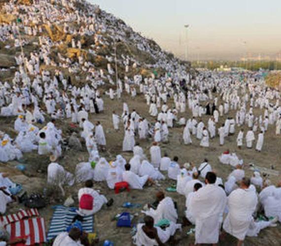 Summary of the Arafah Dua by Ml Moosa Akoodee #CiiRadio