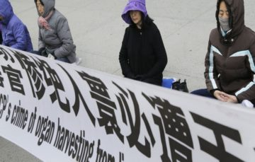 UN urged to investigate 'forced' organ harvesting in China