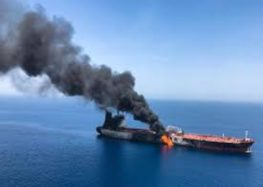 Oil prices jump after Iranian oil tanker explosions