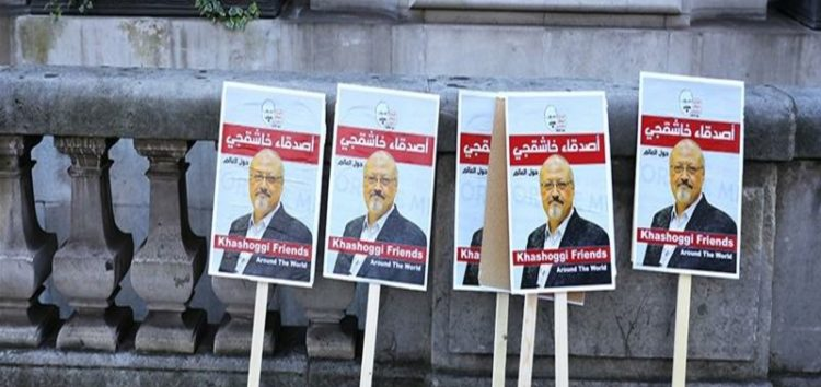EU remembers Khashoggi on anniversary of killing