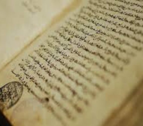 Ottoman writings exhibited at South African university