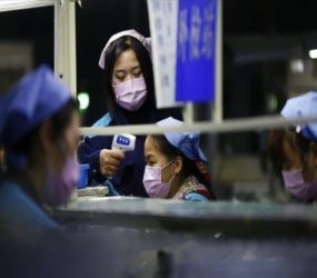Hospital director dies in Wuhan, as death toll from coronavirus tops 1,800