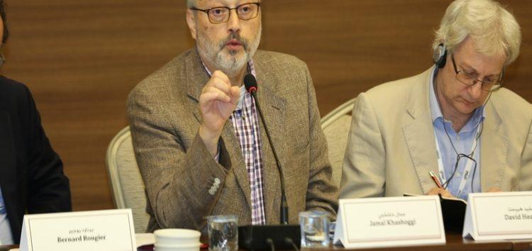 Saudi Arabia rejects handing over Khashoggi's investigation to Turkey