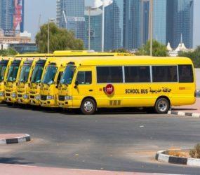 UAE closes schools and colleges to combat the spread of coronavirus