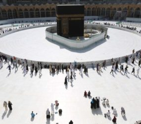 Hajj administration put on hold