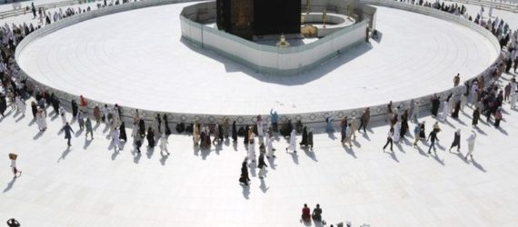 Hajj administration put on hold